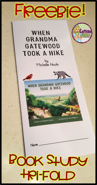 Free book study trifold for students and teachers!